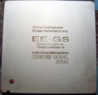 ps3 software vs hardware ps2 emulation