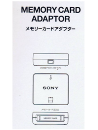 Card Adapter - PS3 Developer wiki