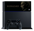 BioHazard - HDD Bay Cover - JetBlack.png