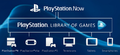 Playstation-Now-001.png